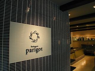 parigot[1]