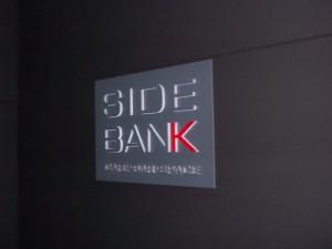 SIDE-BANK1[1]