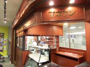 マネケン京阪3