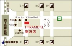 HIRAMEKIn4