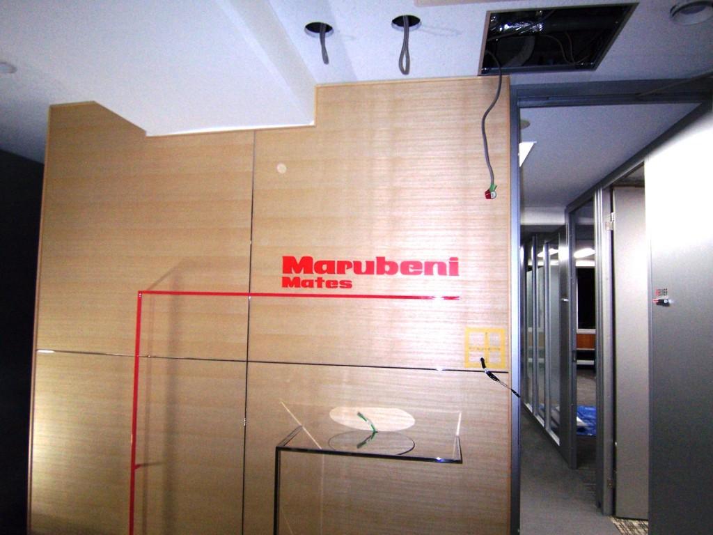 marubeni1