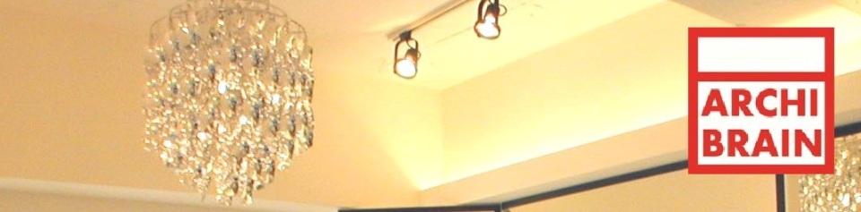 株式会社 アーキ・ブレイン[10坪までの小さなお店はおまかせください 小型店舗 設計施工